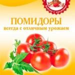 Помидоры. Всегда с отличным урожаем  / Семенова К.  / 2013