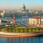 Вторая столица России