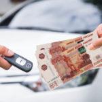 Что такое выкуп авто